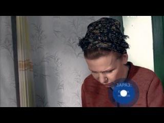 Билет на двоих (2013 год)  - 3 серия